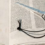 'Wave Yad' Torah Pointer Israel Museum, Beit Hatfutzot